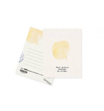 Мини-открытка Mirabella postcards Ладони