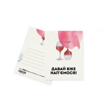 Мини-открытка Mirabella postcards Давай напьемся