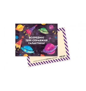 Мини-открытка Mirabella postcards Галактика