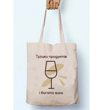 Еко-сумка Papilio Трішки продуктів і багато вина