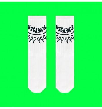 Шкарпетки Sox Кусаюсь