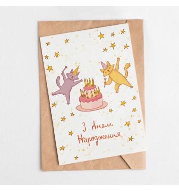 Листівка Murr Meow З днем народження