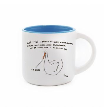 Чашка Gifty Гусь Удачная Blue