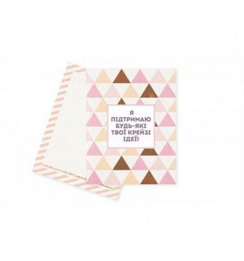 Мини-открытка Mirabella postcards Я поддержу крейзи идеи