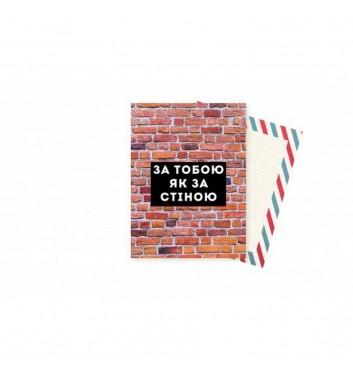 Мини-открытка Mirabella postcards Как за стеной