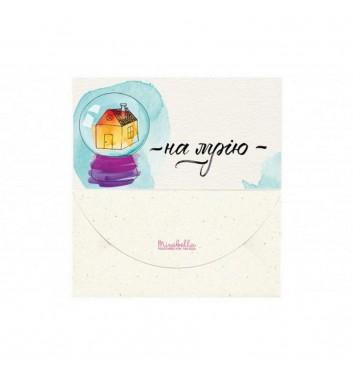 Конверт для денег Mirabella postcards На мечту