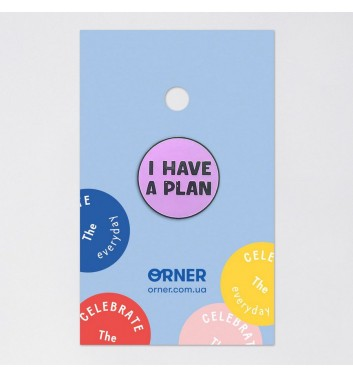 Значок Orner Store I have a plan