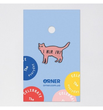 Значок Orner Store I mur you