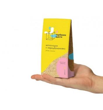Шоколадки с предсказанием Happy bag Коробочка счастья (молочный)