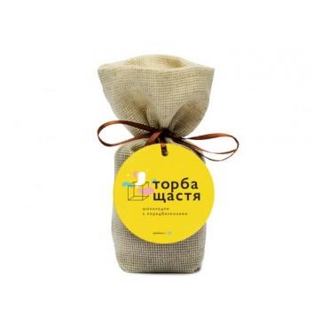 Шоколадки з передбаченням Happy bag Торба щастя (молочний)