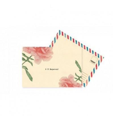 Листівка Mirabella postcards З 8 Березня Nude