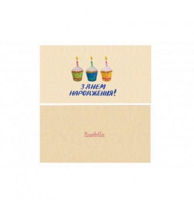 Конверт для грошей Mirabella postcards З Днем Народження Тортики