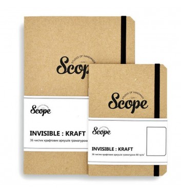 Блокнот Scope Invisible Kraft