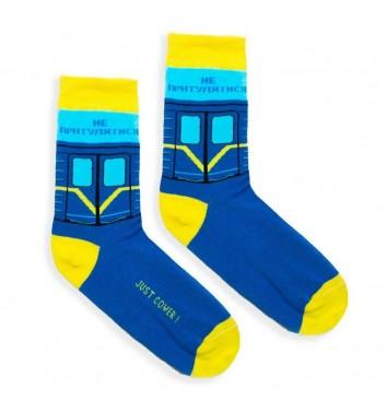 Шкарпетки Just cover Метро