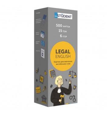 Картки з англійської мови Eng student Юридична англійська (500)