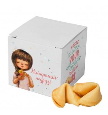 Печиво з передбаченням Sweetdose Кращій подрузі
