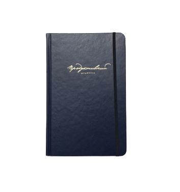 Блокнот BeriDari Продуктивный дневник Dark Blue