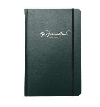 Блокнот BeriDari Продуктивний щоденник Green