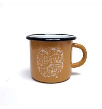 Чашка металева Gozee Карпати кличуть Orange