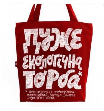 Сумка Gifty Очень экологическая сумка