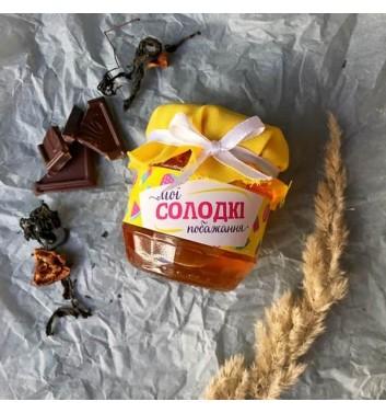 Мед з горіхами Confiture Мої солодкі побажання
