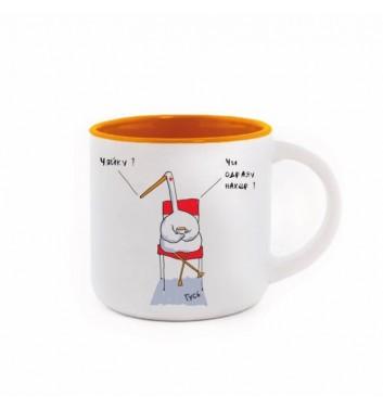 Чашка Gifty Гусь Чайку? Orange