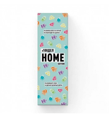 Мотивационный скретч-постер 1dea.me 100 дел Home edition