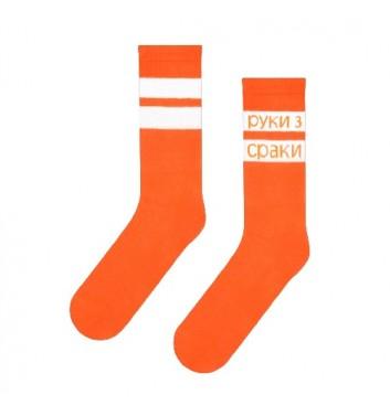Шкарпетки CEH Руки з Сраки