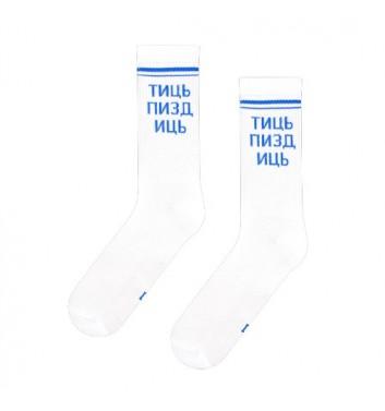 Шкарпетки CEH ТицьПиздиць