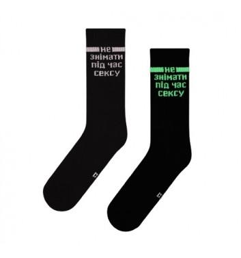 Шкарпетки CEH Lumio Не знімати