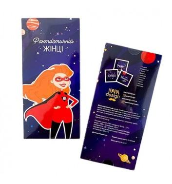 Шоколадний набір small Papa Design Фантастична жінка