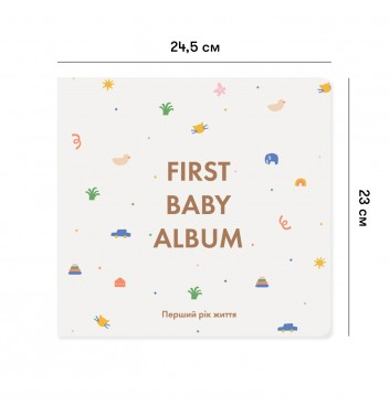 Фотоальбом Orner Store First Baby Album Бежевий