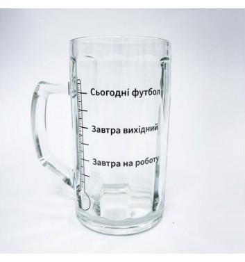 """Пивной бокал Papa Design """"Шкала"""""""