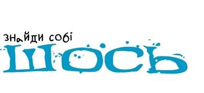 Інтернет-магазин shos.com.ua